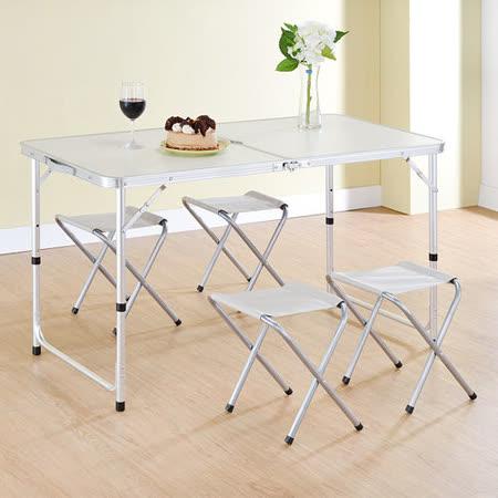 家可 一桌四椅 鋁合金露營桌
