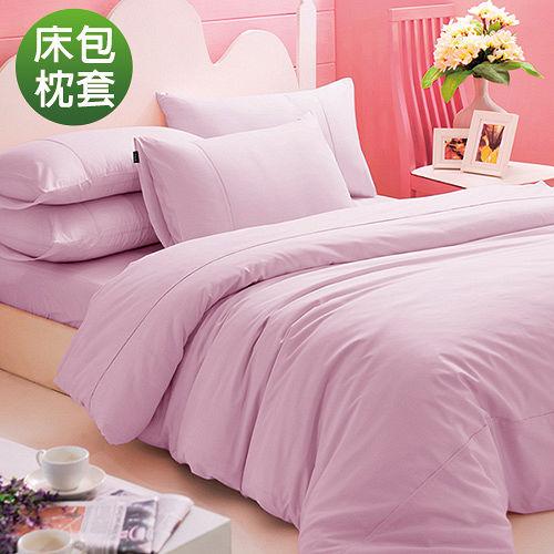 義大利La Belle《前衛素雅》雙人床包枕套組-紫