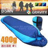 【台灣 Gravity】20D 100%天然潑水水鳥羽絨睡袋400g(全開式)抗撕裂/防絨/露營 藍 111401B