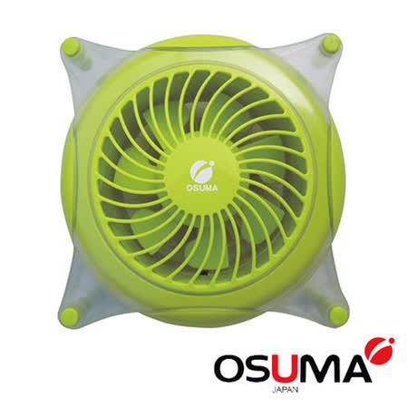 【OSUMA】桌扇HY-105 -friDay購物