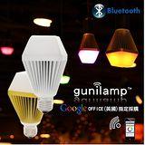 Gunilamp L011-8801 Lantern天燈造型LED藍牙控制七彩智能情境燈泡