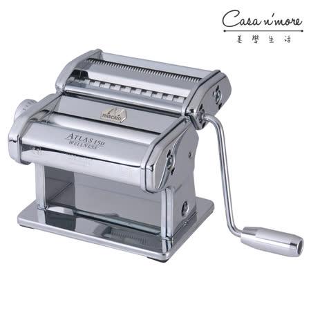 Marcato 分離式 壓麵機
