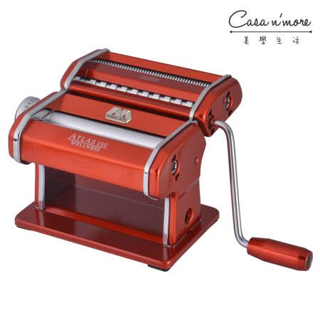 Marcato Atlas 150 製麵機 分離式 壓麵機 熱情紅
