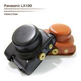 手工皮套 For Panasonic LX100 (兩件式)