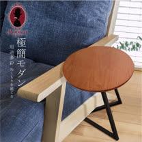 Homme質男寓所個性小圓桌