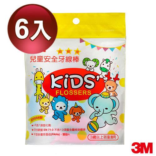 3M 超細滑兒童安全牙線棒(袋裝)6入