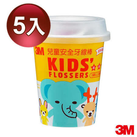 3M 兒童牙線棒 55支x5杯入