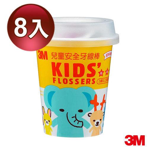 3M 超細滑兒童安全牙線棒(杯裝)8入