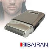 白朗 BAIRAN 名片型充電刮鬍刀 FBES-D03