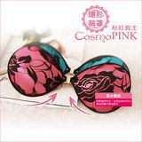 【CosmoPINK 粉紅教主】BAS0007超黏桃紅色黑蕾絲布面*隱形內衣甜心深V必備