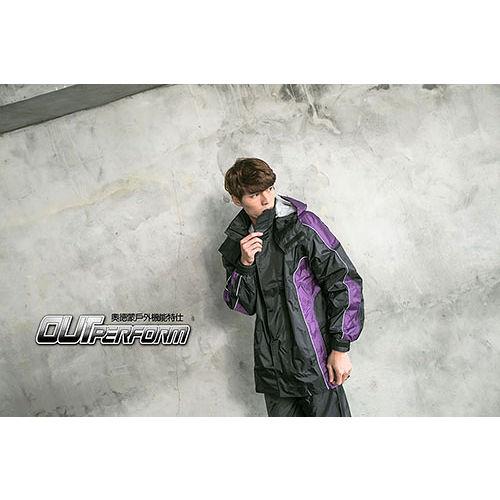 OutPerform-戰神Mars兩件式風雨衣-黑/紫