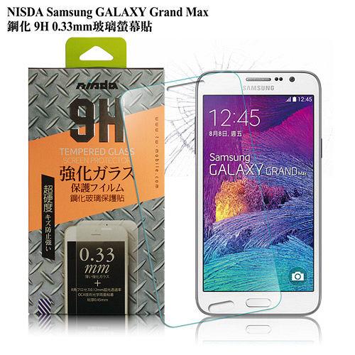 NISDA Samsung GALAXY Grand Max 鋼化 9H 0.33mm玻璃螢幕貼