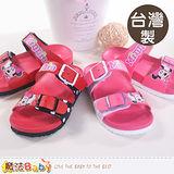 魔法Baby~台灣製迪士尼米妮授權正版女童涼鞋 sh7001