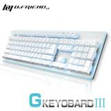 B.FRIEND 發光鍵盤 GK3-WH 白色