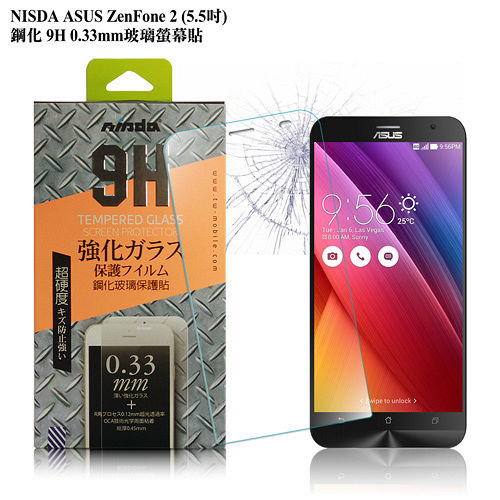NISDA ASUS ZenFone 2 5.5吋 鋼化9H 0.33mm玻璃螢幕貼