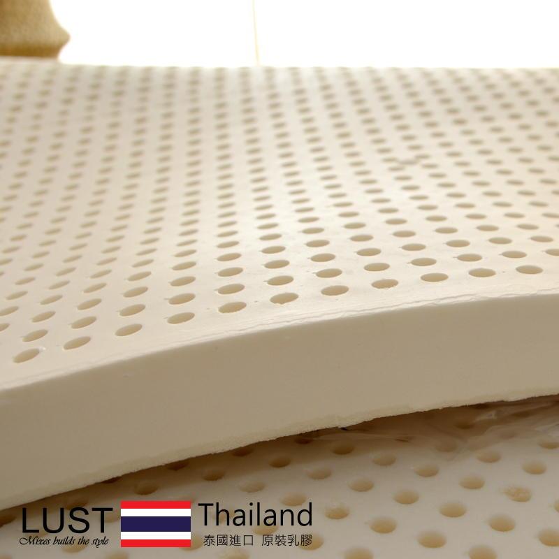 日本大和抗菌布套 純天然乳膠床墊-5cm