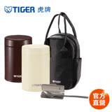 【TIGER 虎牌】750cc不鏽鋼真空食物罐 附外袋&不鏽鋼匙(MCJ-A075)