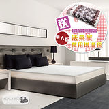 § Koala Bed § 3cm厚 全平面竹炭記憶床墊 日本大和防蟎抗菌床套 單人加大-寬:3.5尺