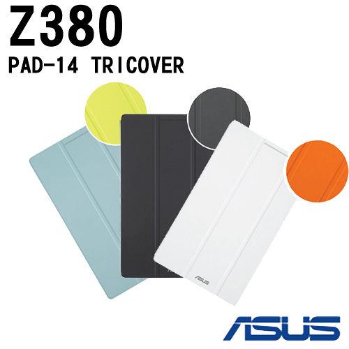 ASUS 華碩原廠 Zenpad Z380 PAD-14 TRICOVER 三折側翻保護套-【贈平板支架】