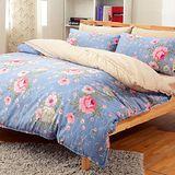 【法式寢飾花季】時尚典藏-加大精梳全棉被套床包組(寫意花園6*6.2尺)