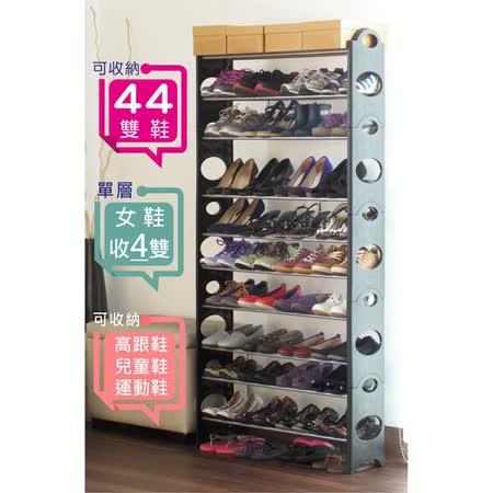 EASY HOME 11層可疊式鞋架