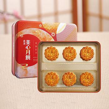 【預購】美心金裝彩月禮盒 (6 入 / 盒 )