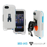 ARMOR-X MX-i45 全防水手機殼 for iPhone 4/4S/5/5S/5C-含腳踏車架