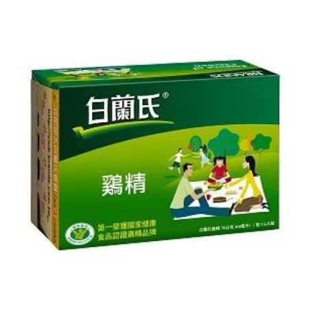 【(衛署健食字第A000063號)白蘭氏雞精70gX8入/盒】2入