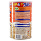 【桂格】即沖即食大燕麥片700g+100g (6罐) 衛署健食字第A00011號