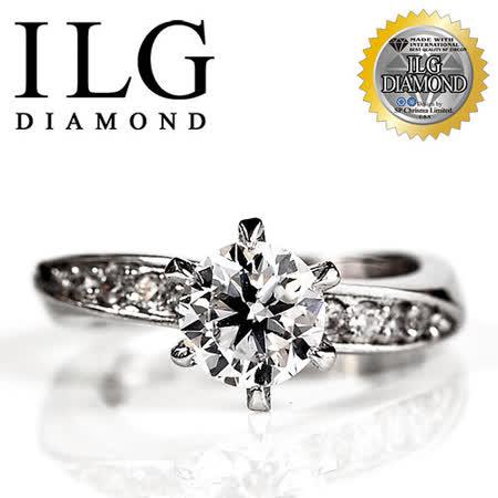 頂級美國ILG鑽飾 八心八箭戒指