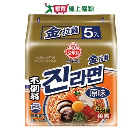 韓國不倒翁金拉麵原味 120G x5