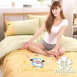 【日本濱川佐櫻-音樂企鵝】加大四件式貼布繡被套床包組