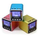 WONDER旺德USB/MP3/FM隨身音響WS-P002