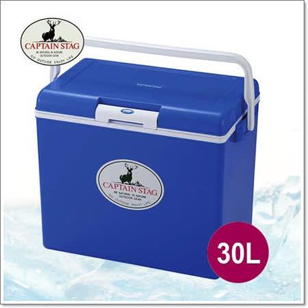 日本鹿牌 CAPTAIN STAG 30L冰桶(保冰保溫)
