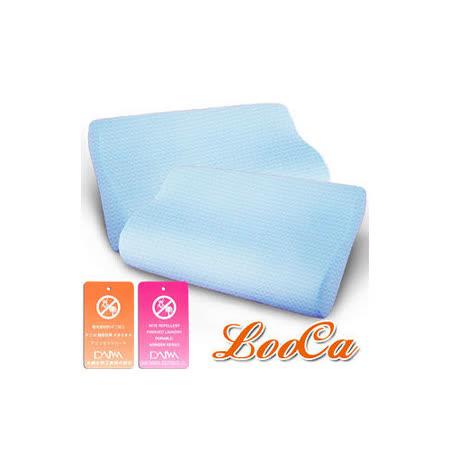 LooCa日本大和防蹣抗菌工學記憶枕2入