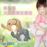 台灣總代理【FA0022】日本sandexica機能型寶寶定型枕/嬰兒枕/動物枕/布偶