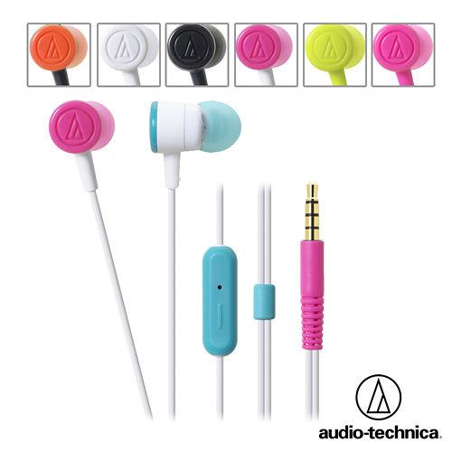 鐵三角 ATH-CKL220iS NEON 智慧型手機用耳塞式耳機