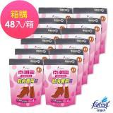 【克潮靈】鞋內專用消臭除濕包-活性炭(4入/組,12組/箱)~箱購