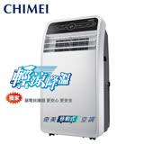 [促銷] CHIMEI奇美 3~5坪移動式冷氣/空調(RM-G28CB1)加送防雷擊延長線
