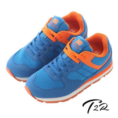 【韓國T2R】時尚撞色運動風氣墊增高鞋7CM 藍(5600-0155)