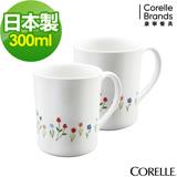 CORELLE康寧春漾花朵2件式馬克杯組(B01)