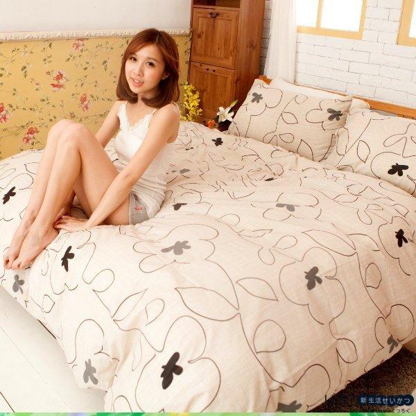 LUST寢具【花線幸福-米/新生活eazy系列】雙人標準5X6.2床包/枕套組