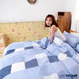 LUST寢具【歐風復刻-藍/新生活eazy系列】單人3.5X6.2床包/枕套組