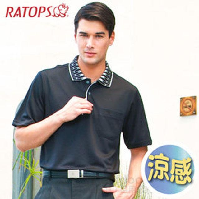 【瑞多仕-RATOPS-清涼一夏】男款 THERMOCOOL排汗休閒POLP衫 / DB8421 黑色