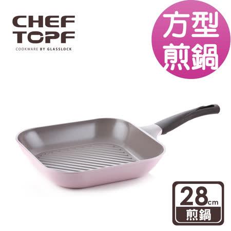 Chef Topf薔薇系列 28公分不沾煎鍋