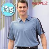 【瑞多仕-RATOPS】男款 THERMOCOOL 排汗休閒短袖翻領POLP衫/ DB8481 灰藍紫色