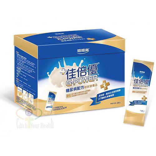 隨機贈3包【維維樂佳倍優】糖尿病配方奶粉40gX24包(1盒)
