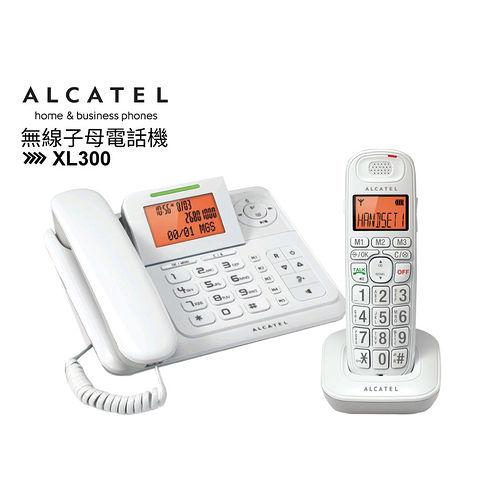 ALCATEL 阿爾卡特 無線子母電話機 XL300 白色