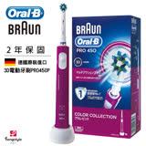 【德國百靈Oral-B】全新升級3D電動牙刷PRO450P