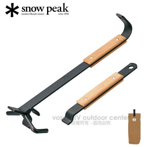 【日本 Snow Peak】木質防燙荷蘭鍋提把組(附提袋).起鍋勾 Dutch oven lifter (for CS-530,CS-520,CS-510 ) /N-021